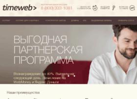tammy.timeweb.ru