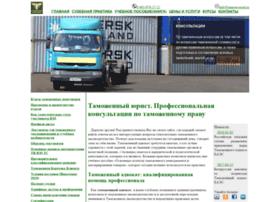 tamojnyasud.ru