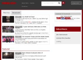 tamoranews.com