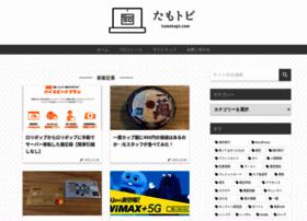 tamotopi.com