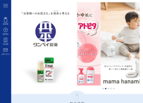 tampei.co.jp