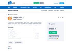 tampira.ru
