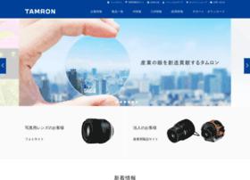 tamron.co.jp