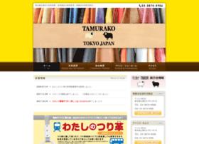 tamurakou.co.jp
