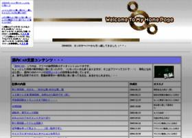 tamuro.gooside.com