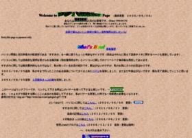 tan-w.net