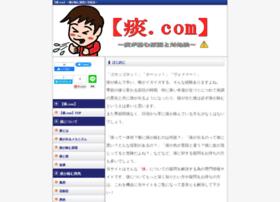 tan021.com