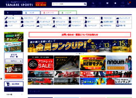 tanabesports.com