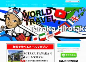 tanaka-hirotaka.com