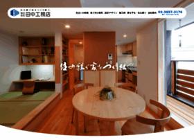tanaka-kinoie.co.jp