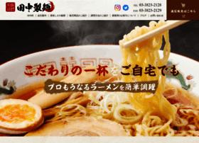 tanaka-seimen.com
