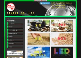 tanaka-tsusho.com