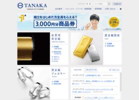 tanaka.co.jp