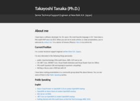 tanaka733.net