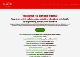 tanakafarms.com