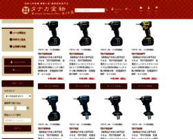 tanakahardware.jp