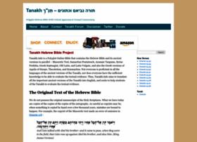 tanakh.info
