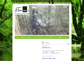 tandem-kt.com