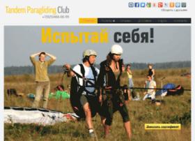tandemparagliding.ru