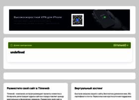 tandor.ru