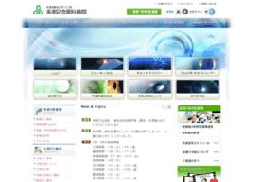 tanemem.com