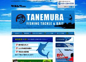 tanemura.co.jp