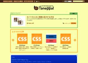 taneppa.net