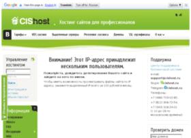 tanes.ru