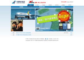 Tang.csair.com