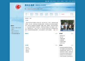 tangbenzhong.polymer.cn
