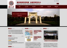 tangcenter.suda.edu.cn