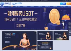 tangfangyishu.com