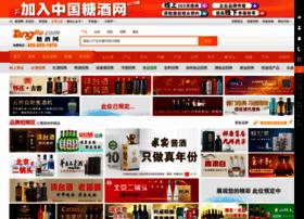 tangjiu.com