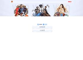 tangjiushui.com