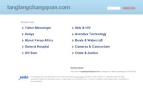 tanglangchangquan.com