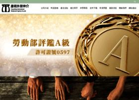 tangming.org.tw