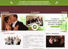 tango-trening.ru
