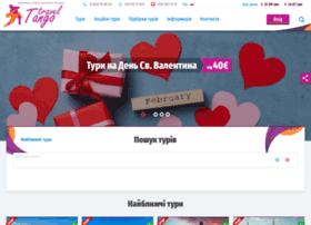 tangotravel.com.ua