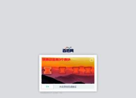 tangshan.baixing.com