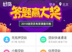 tangshan.haodai.com