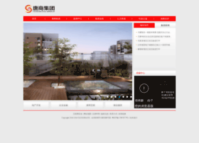 tangshanggroup.com