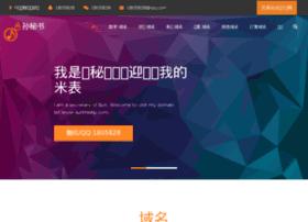 tangtaitai.com