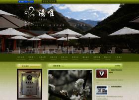 tangwei.com.tw