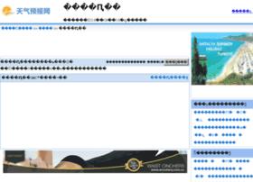 tangyin.tqybw.com