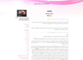 tanha-delgir.blogfa.com
