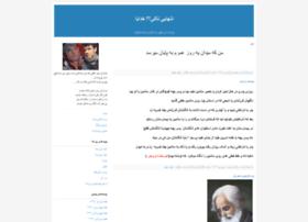 tanhaskh.blogfa.com