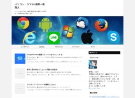 tani-page.com