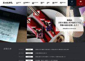taniguchi.co.jp