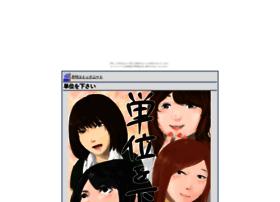 tanihoshii.ichiya-boshi.net