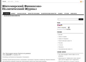 tanita.crimea.ua